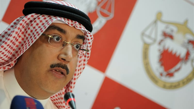Osama Al-Oufi,  Bahrain's chief prosecutor, said five people have been arrested  [EPA]