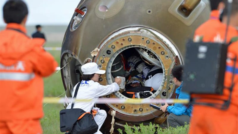 China sent its first three astronauts into space for a 15 day mission in 2003  [Getty Images]