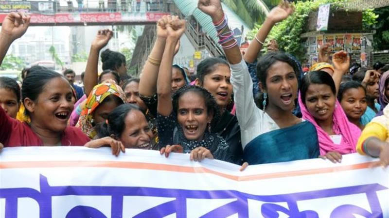 Dhaka Sex Haus
