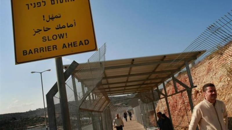 Israel's separation barrier cuts the Palestinian village of Bartaa off from the West Bank [Getty Images]