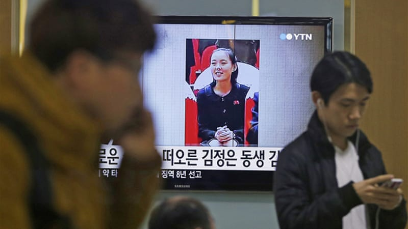 Analysts said the mention could signal the growing role of Kim's younger sister in supporting her brother [AP]