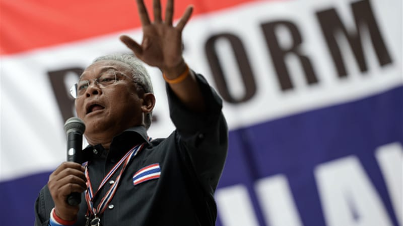 Protest leader Suthep Thaugsuban said on Friday protesters would withdraw from several sites  [AFP]
