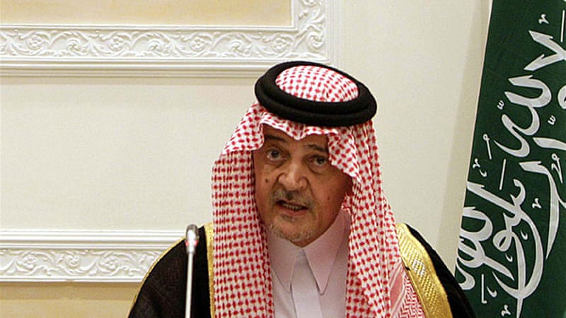 The Saudi foreign minister said that there will be 'no American mediation to put an end to the crisis' [File: EPA]
