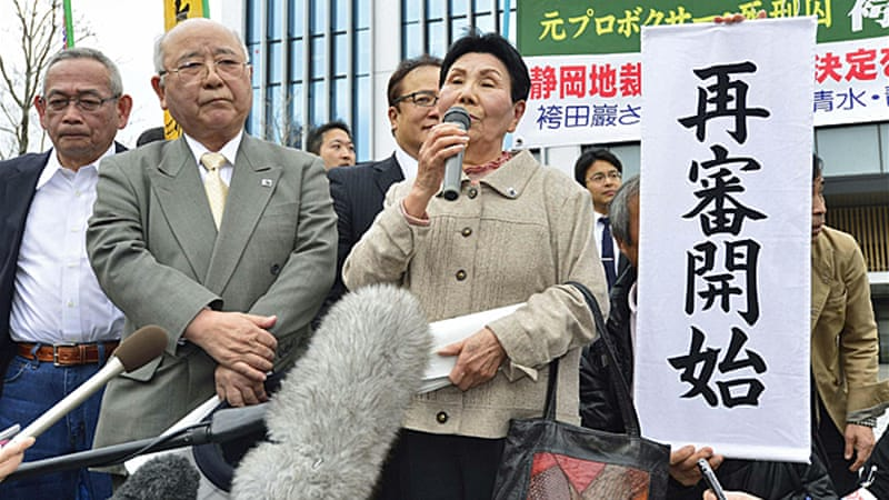 Hideko, Hakamada's sister, along with his supporters have long contested court evidence [Reuters]