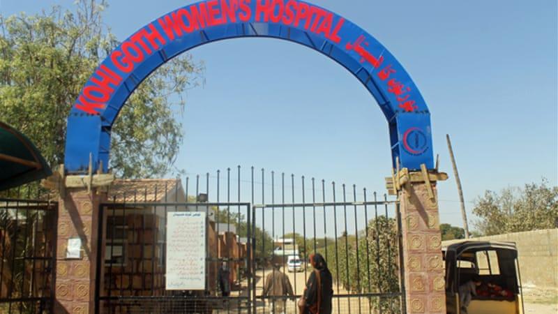 Inside Pakistan's only fistula hospital | Pakistan | Al Jazeera