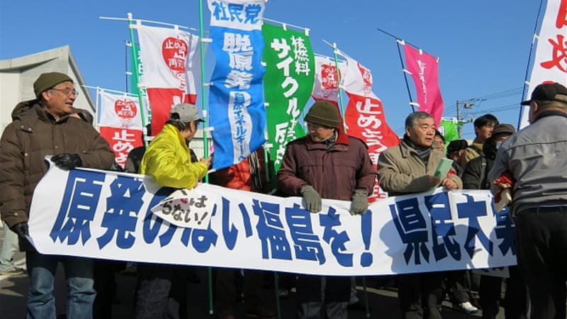 Representing towns and unions, hundreds marched against nuclear power in Fukushima City [D. Parvaz/Al Jazeera]