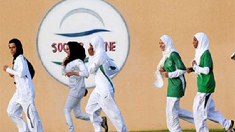 All education in Saudi Arabia is strictly single-sex and sports in girls schools remains a sensitive issue [AP]
