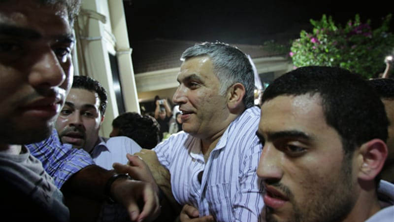 Nabeel Rajab is an opposition activist and leader of the protest movement against Bahrain's rulers [AP]