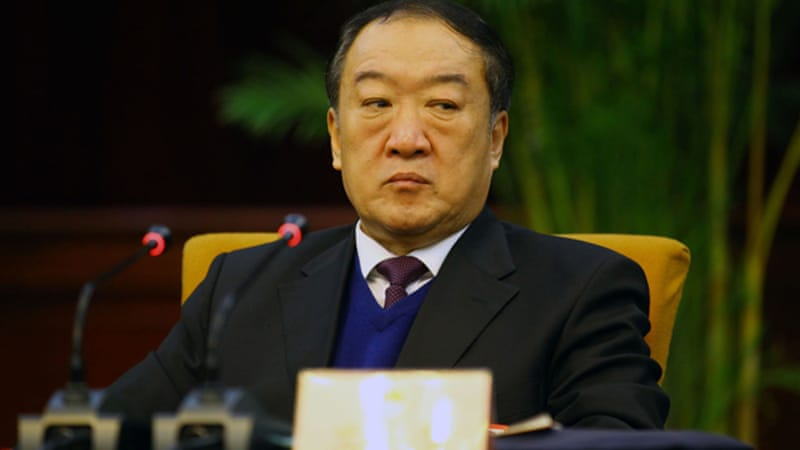 Su Rong is the highest-ranking official to come under investigation under President Xi Jinping [EPA]