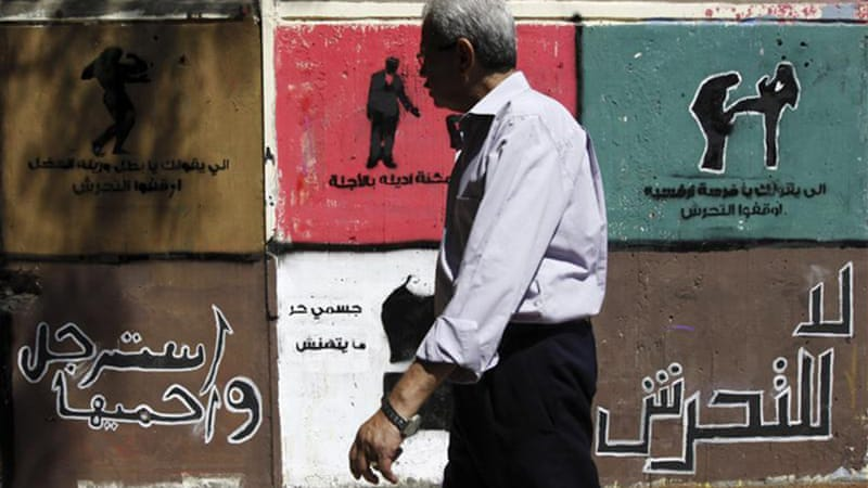 A 2013 study by the UN said 99 percent of Egyptian women had been abused [Reuters]