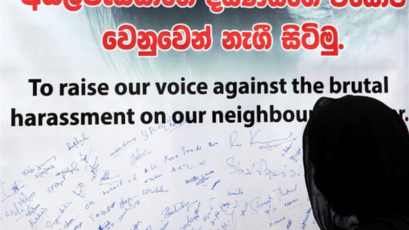 Rapes surge in Sri Lanka amid weak laws | Sri Lanka | Al Jazeera