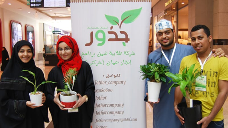 Omani students say date palm leaves can be used as an eco-friendly soil alternative [Sarah Macdonald/Al Jazeera]