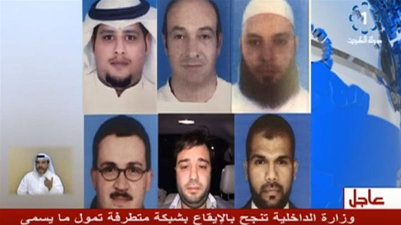 Besides the Lebanese mastermind, authorities in Kuwait arrested three Syrians, an Egyptian and a Kuwaiti [Kuwait TV screenshot]