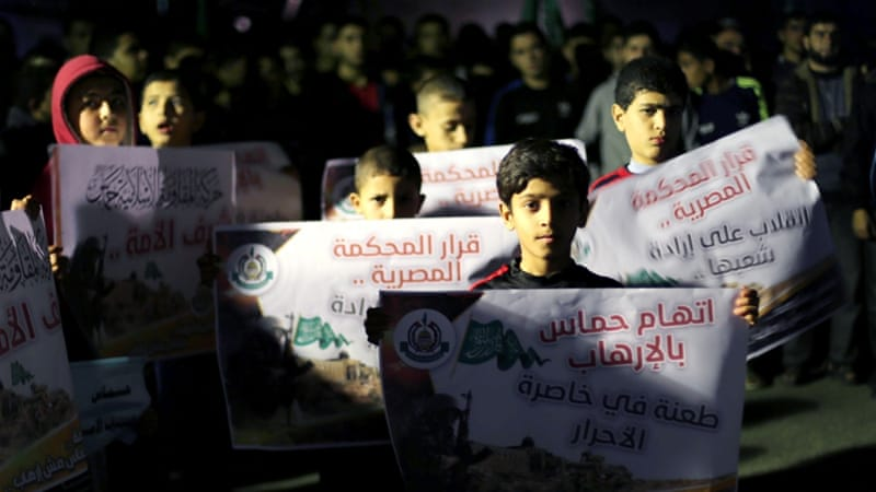 Palestinians had protested the lower court's decision to list Hamas as a terrorist organisation [File: Getty Images]
