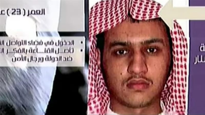 Authorities said Yazid bin Mohammed Abdulrahman Abu Niyan had confessed to carrying out the shooting [Saudi Interior Ministry]