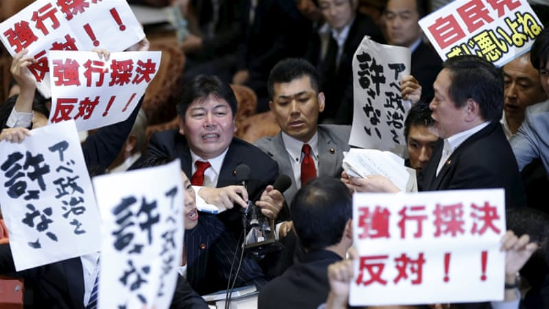 Opposition lawmakers were vocal in their opposition to the security legislation [Reuters]