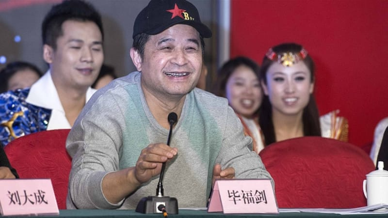 Bi Fujian is most known in China for hosting a popular TV talent show [Getty Images]