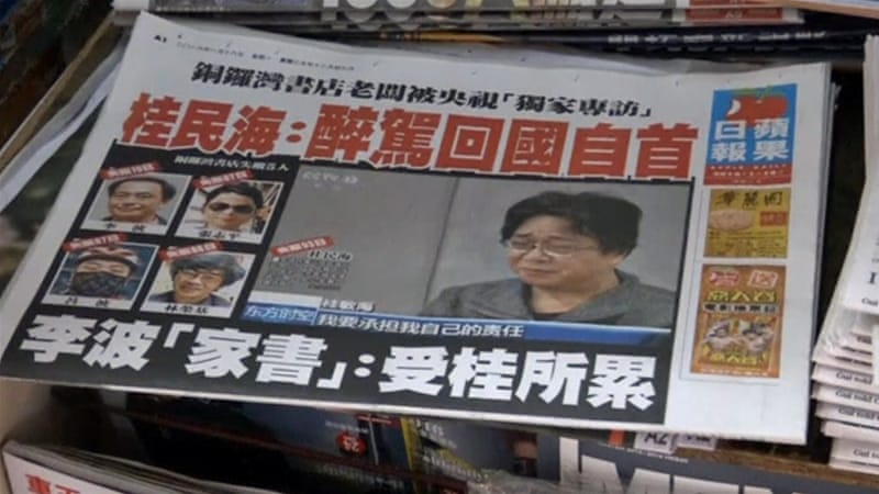 Hong Kong officials say the government was taking the case seriously and would continue to investigate the disappearances [Reuters]