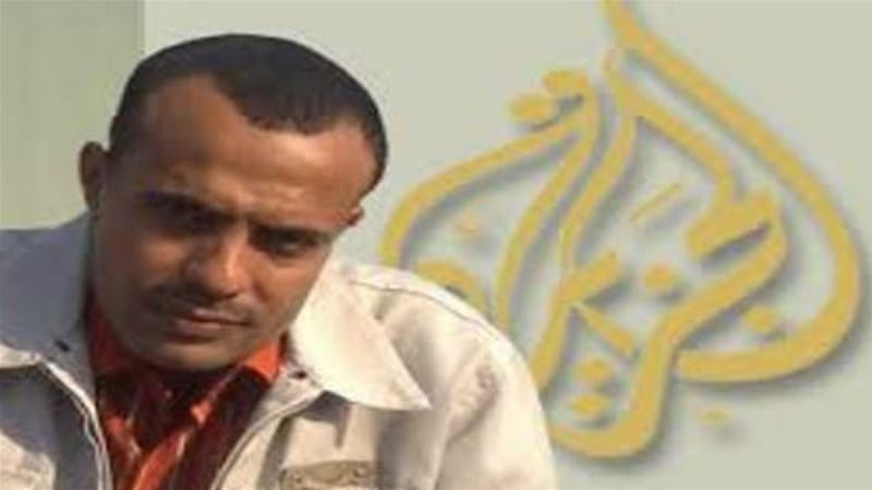 Al Jazeera journalist missing in Yemen