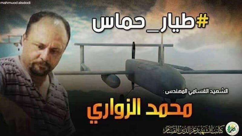 Tunisian engineer, allegedly assassinated by Mossad, was Hamas military leader