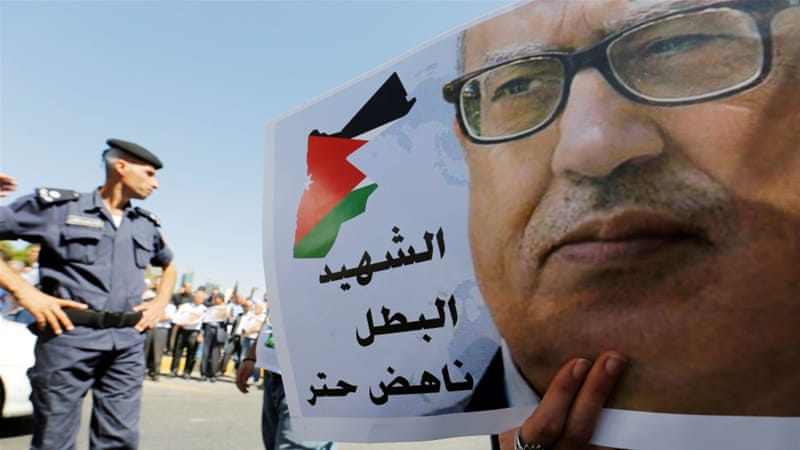 Hattar was shot at close range on September 25 in Amman [Reuters]
