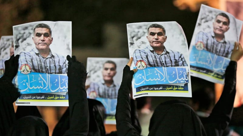 Rajab, 51, has been in jail in Bahrain since June [Hasan Jamali/AP]