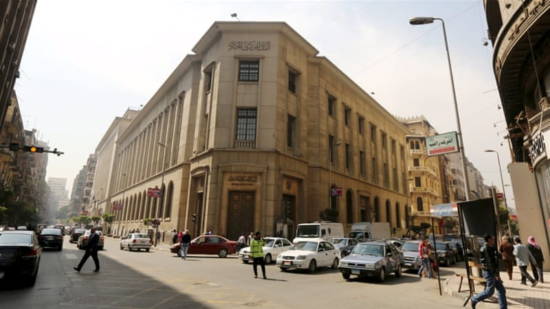 Egypt's central bank has devalued the pound by 13 percent [Mohamed Abd El Ghany/Reuters]