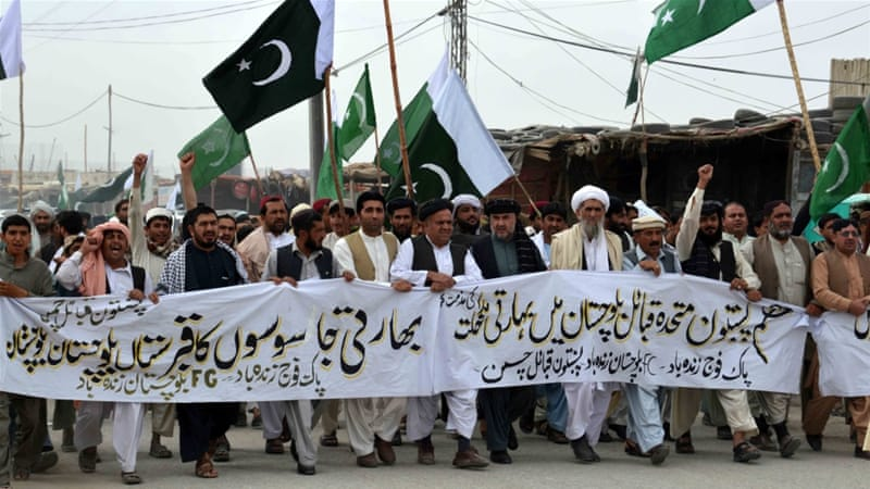 Pakistanis protest against India's intelligence agency [EPA]