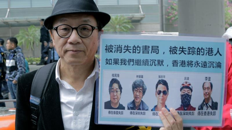 Hong Kong's Missing Booksellers