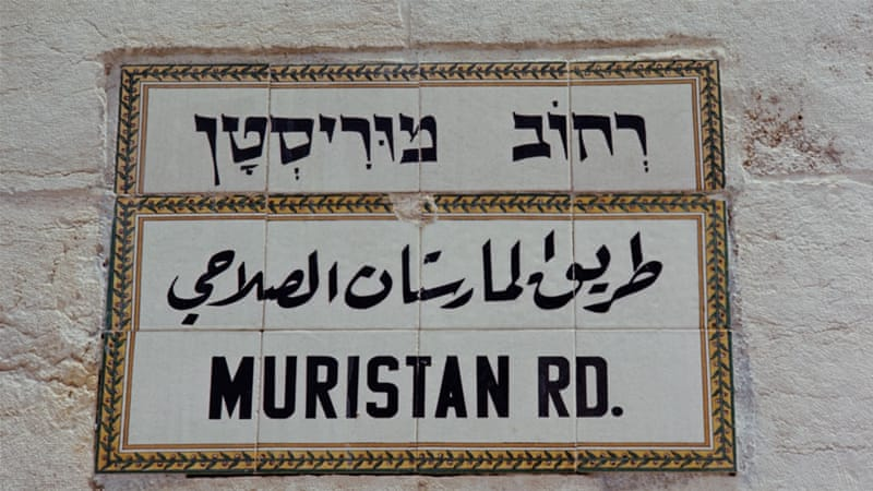 lawyers have threatened Tel Aviv with a contempt of court action for failing to include Arabic on most of the city's public signs [Getty Images]