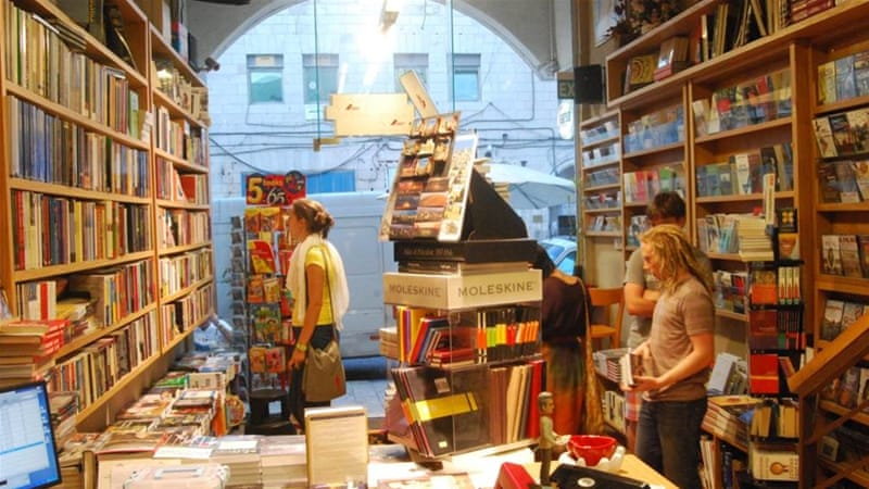 The store has about 1,500 titles encompassing history, fiction, politics, poetry and even cookery [Courtesy of the Educational Bookshop/Al Jazeera]