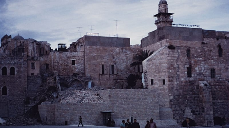 Israel removes key sites from Jerusalem's Old City Map