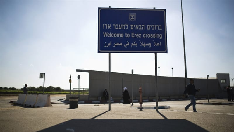 Israel nabs Palestinian security officer for weapons dealing