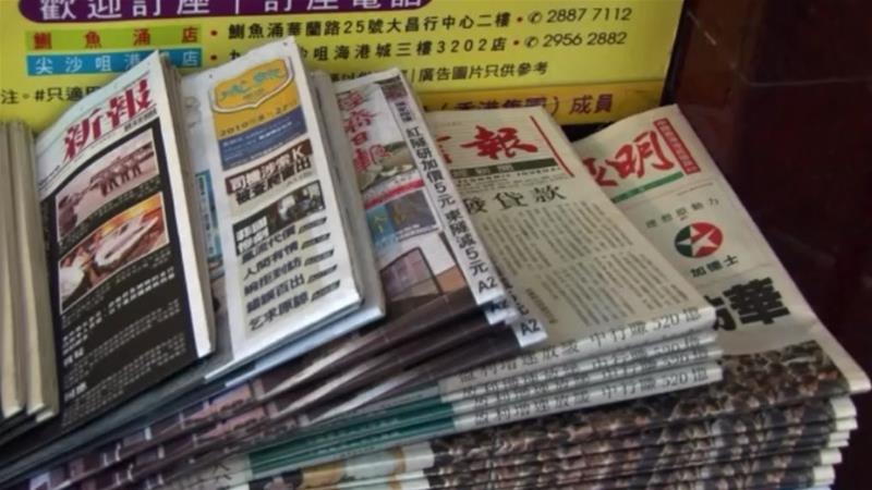 New politics, new journalism in Hong Kong