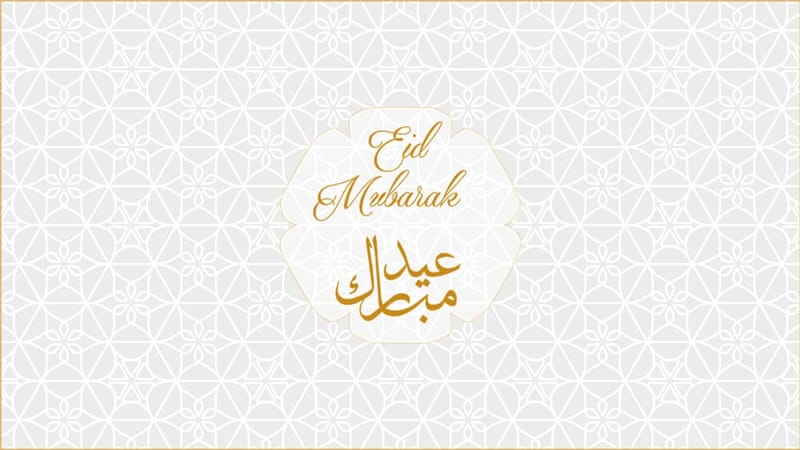 Eid al fitr saudi arabia declares sunday first day news al jazeera eid mubarak in arabic means blessed celebration and is a common greeting m4hsunfo