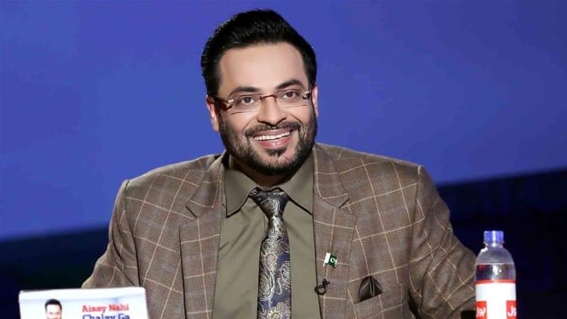 TV host Aamir Liaquat banned over 'hate speech' | Pakistan News ...