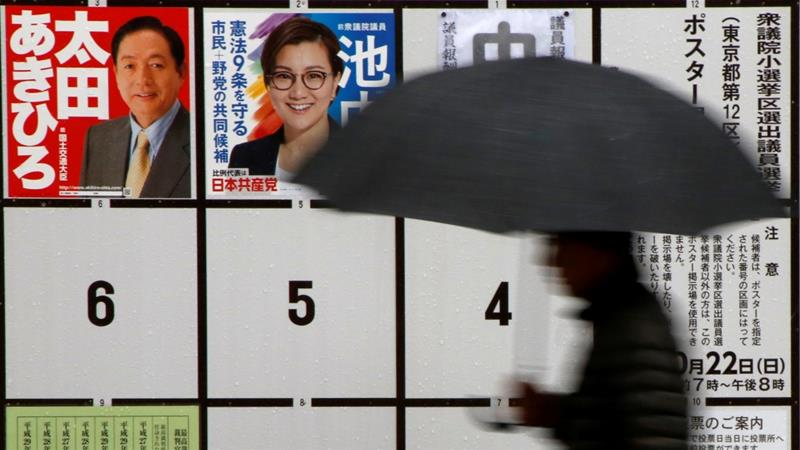 The Brief: Japan vote, Catalonia, Swaziland orphans