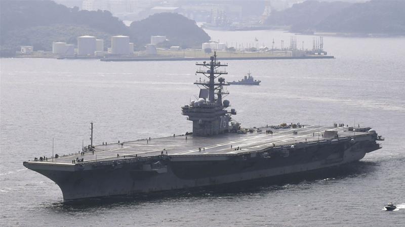North Korea vows retaliation over US sea blockade