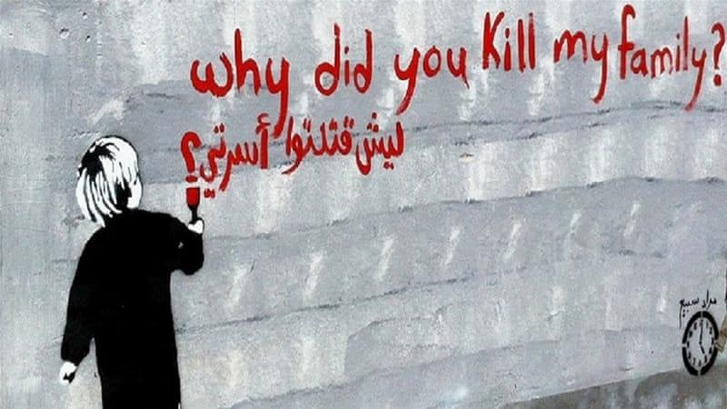 Yemen art love bombs and bans yemen al jazeera yemen art love bombs and bans stopboris Images