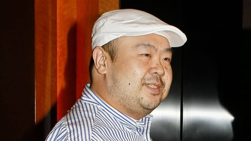 Kim Jong-nam poisoned with chemical spray: reports