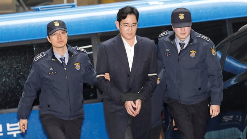 Samsung decides to abolish control tower after heir's indictment