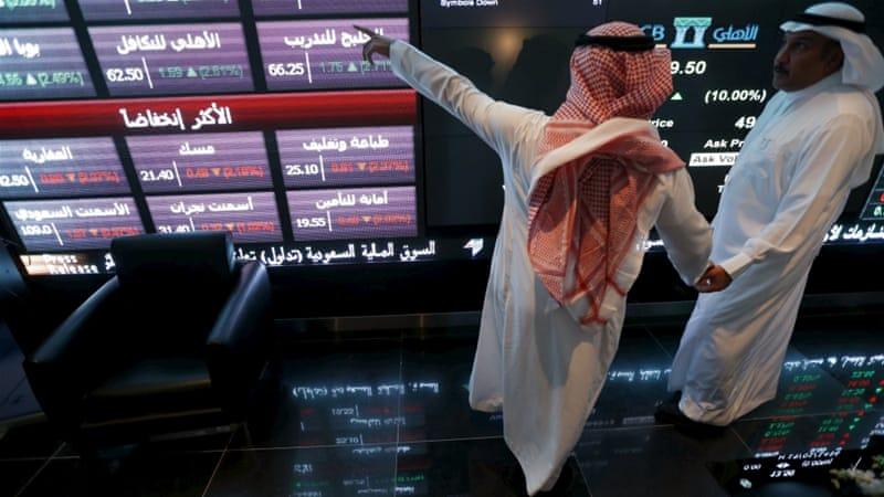 Edited price in Saudi Arabia | Souq Saudi Arabia | kanbkam
