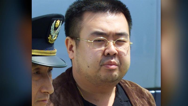 North Korea: The Death of Kim Jong-nam
