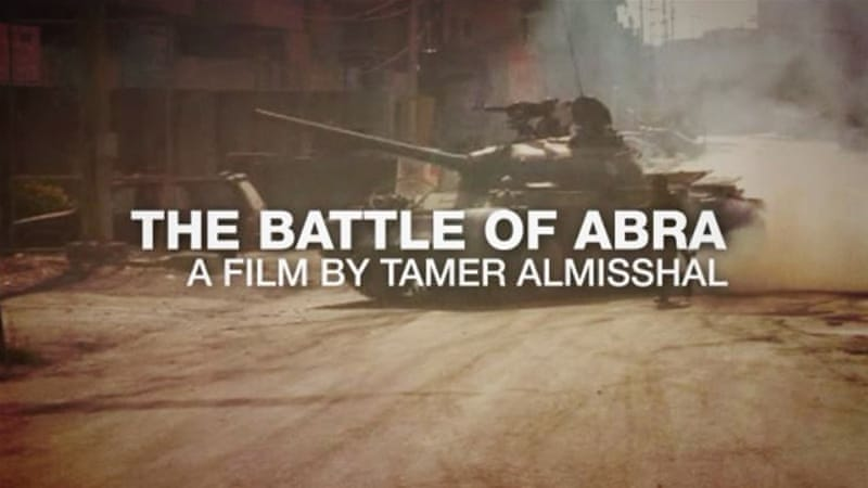 Lebanon: The Battle of Abra