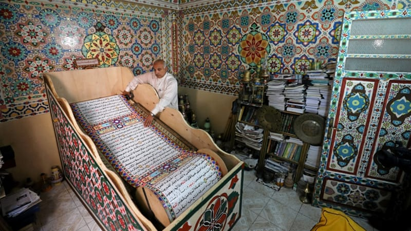 Mohammed wants to submit his Quran for inclusion in Guinness World Records [Mohamed Abd El Ghany/Reuters]