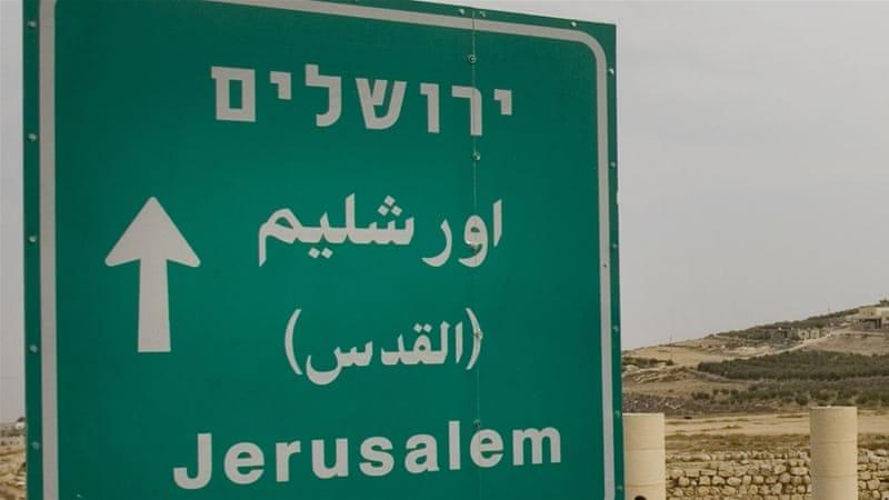 Netanyahu seeks to downplay Arabic language