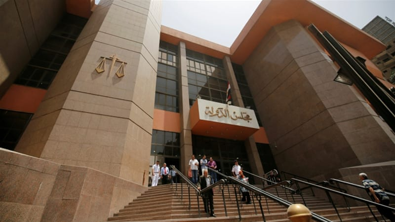 Egypt court sentences 7 IS affiliates to death