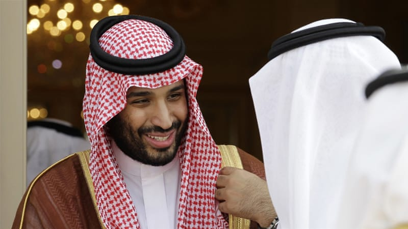 Mohammed bin Salman, 31, was also named deputy prime minister [File: Hassan Ammar/AP]