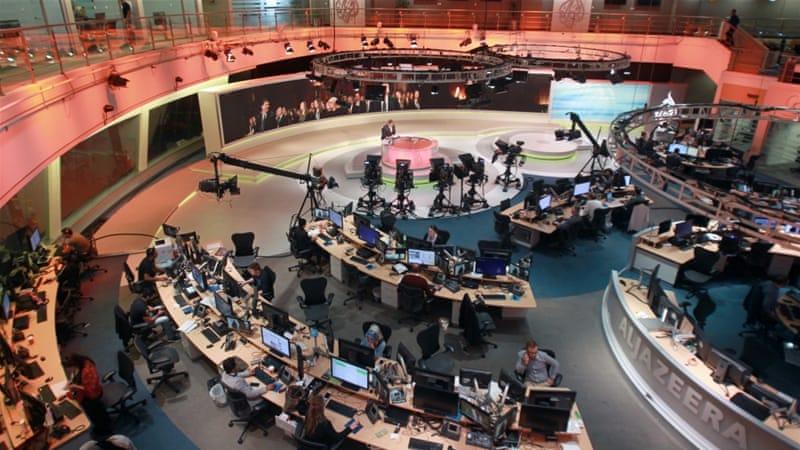Al Jazeerah