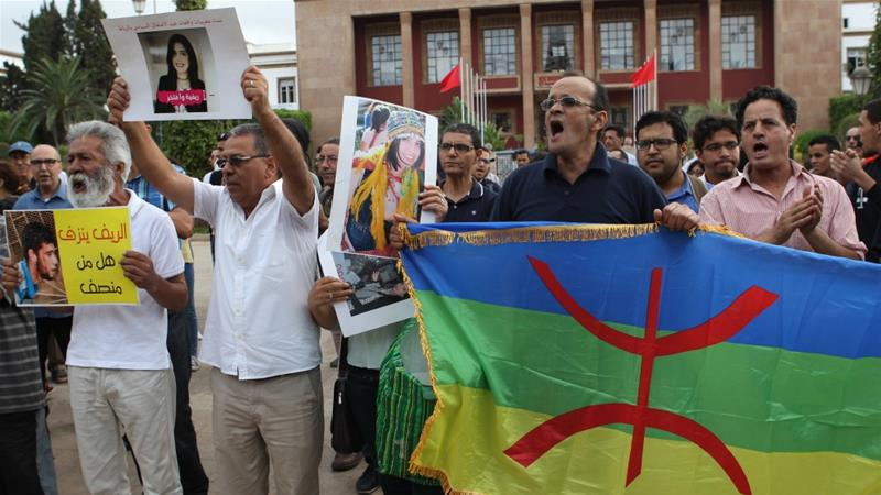 Several protesters injured as riot police disperse banned rally in Morocco